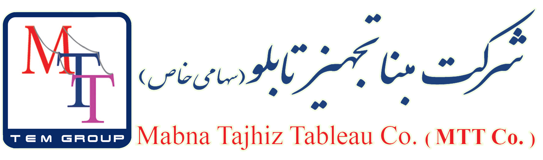 Mabna Tajhiz Tableau