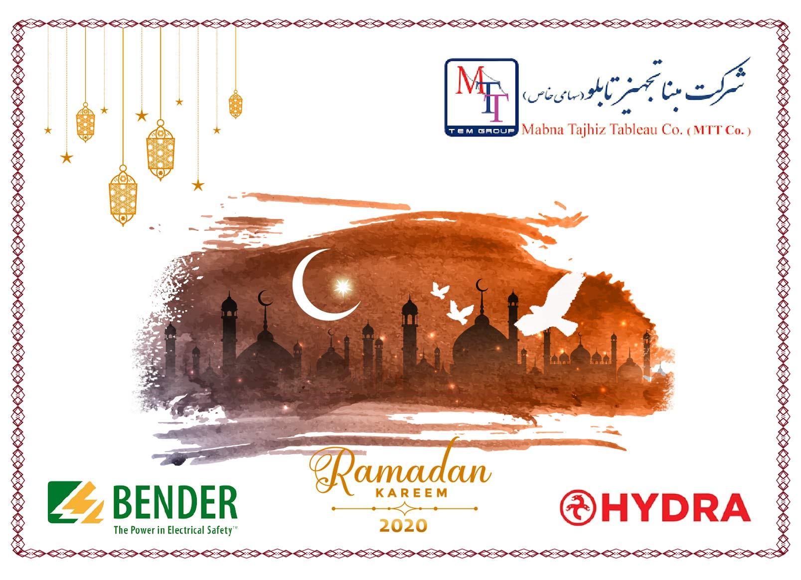 حلول ماه مبارک رمضان بر تمام مسلمین جهان مبارک باد